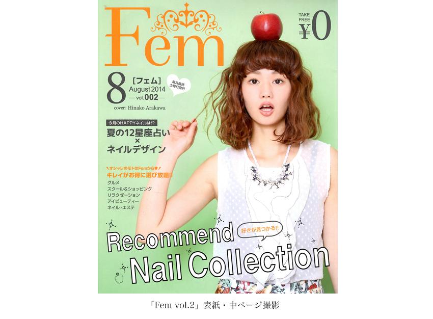 Fem_ひなこちゃん