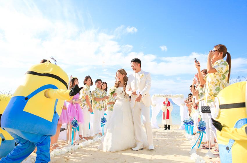 ミニオン_砂浜挙式